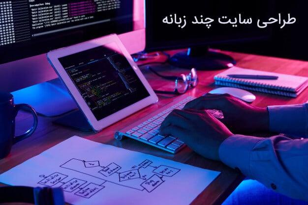close-up-image-programer-working-his-desk-office_1098-18707