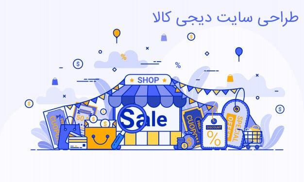 online-shopping-concept-web-landing-page-digital-marketing-website-mobile-application_25819-696