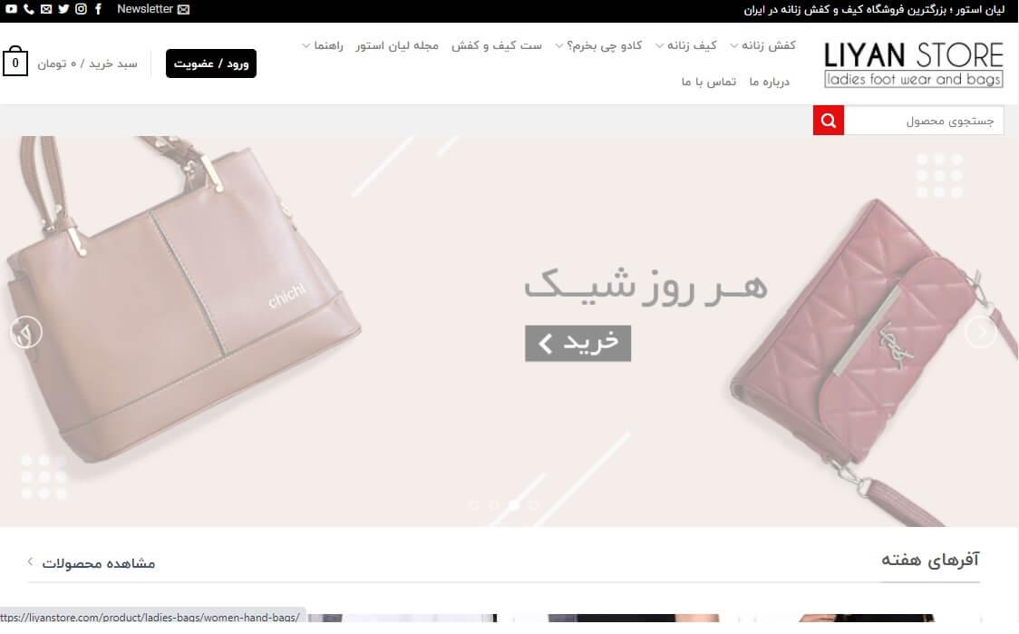 طراحی وبسایت اینترنتی