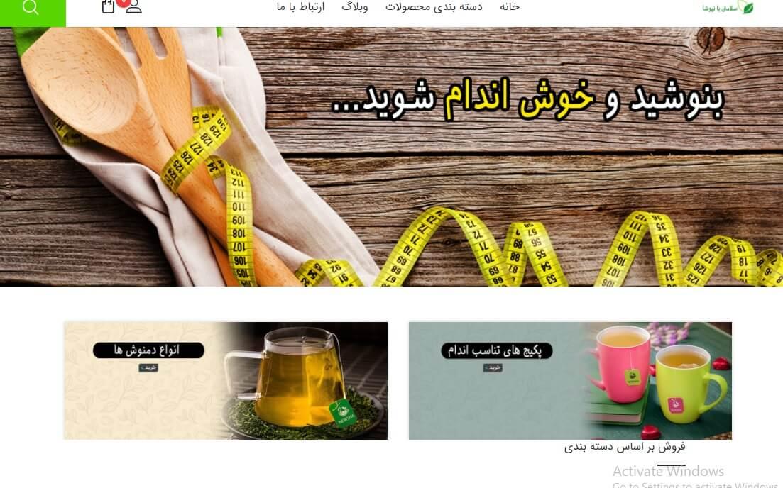 طراحی سایت خاص