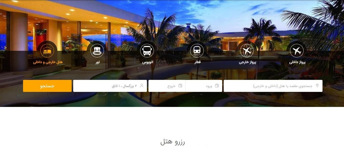 طراحی سایت با اپلیکیشن