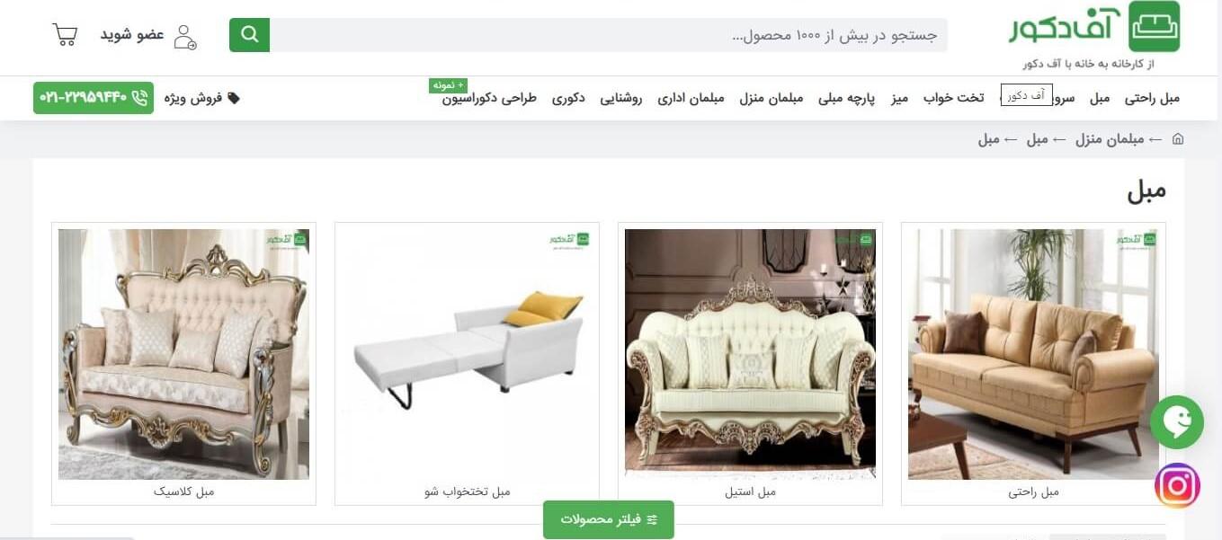 طراحی سایت به همراه اپلیکیشن