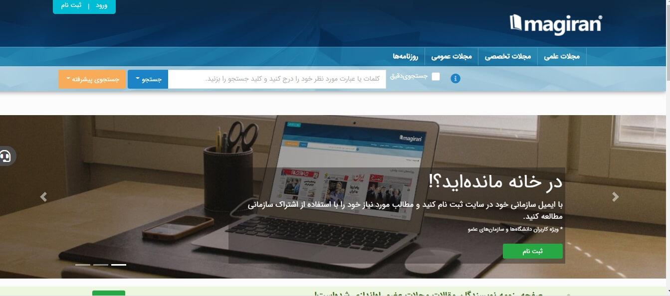 ساخت سایت بانک اطلاعاتی