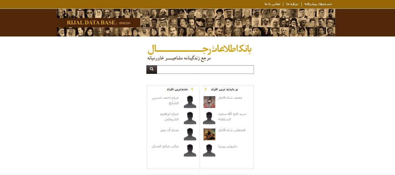 طراحی سایت بانک اطلاعاتی