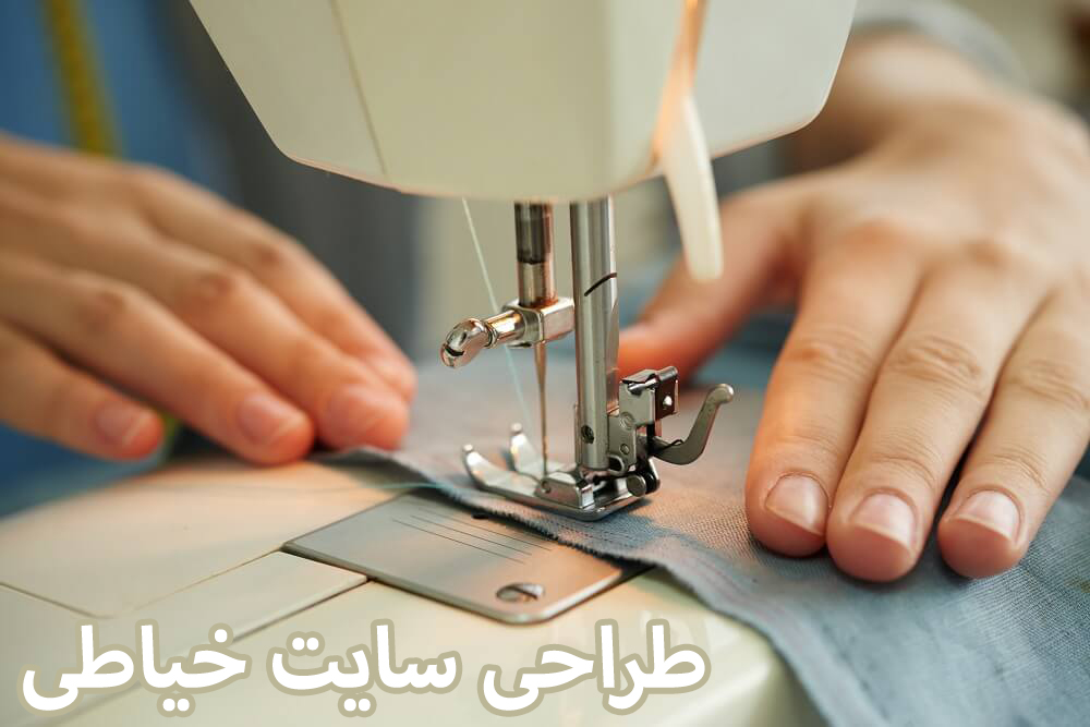 tailoring-processs