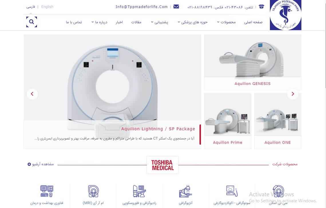طراحی سایت با قالب شرکتی