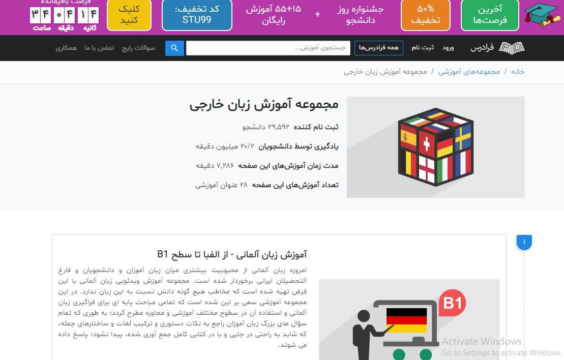 فاکتور طراحی سایت